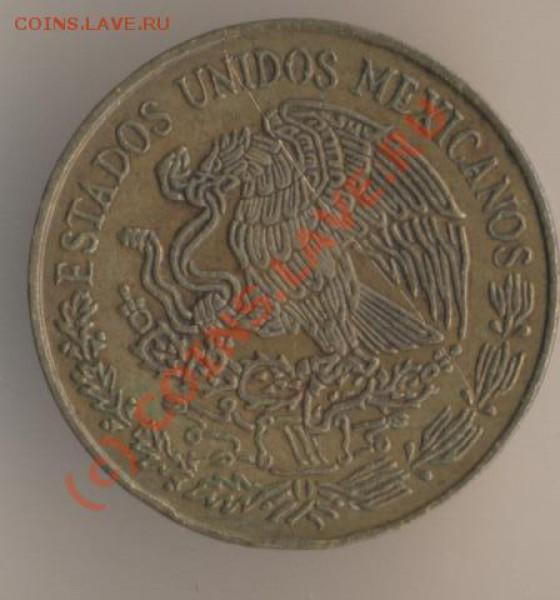 Старая Мексика. - 12