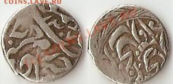 Теньга. Русский туркестан. имх 1894(1319), фикс., 2шт - сканирование0012