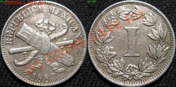 Старая Мексика. - 1 центаво 1883