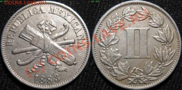 Старая Мексика. - 2 центавос 1883