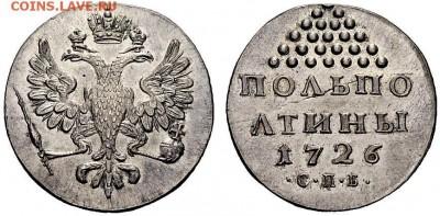 Монеты со шрифтом Брайля - полполтины