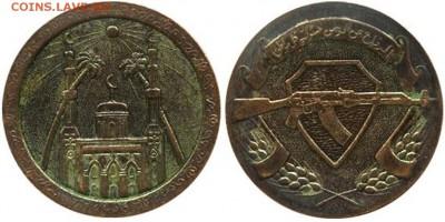 Изображение автомата Калашникова на бонах, монетах, жетонах - 5.JPG