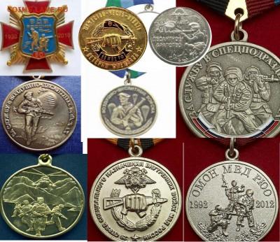 Изображение автомата Калашникова на бонах, монетах, жетонах - автомат (2)