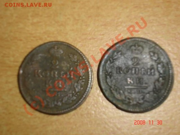 двушки 1816-1817 гг. - DSC05028.JPG