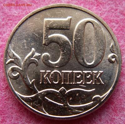 Монеты 2014 года (по делу) Открыть тему - модератору в ЛС - PICT0007