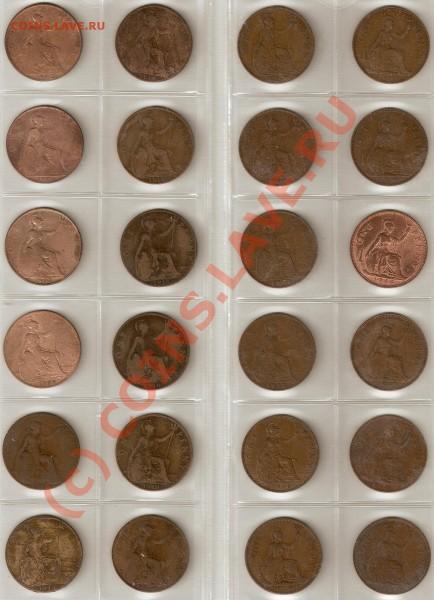 Монеты Великобритании до 05.12 20:00 - scan0007