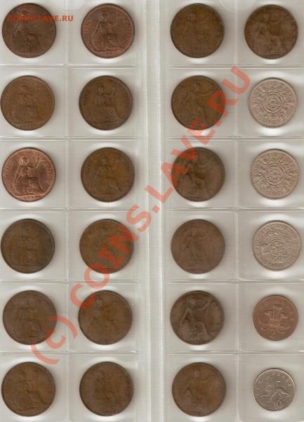 Монеты Великобритании до 05.12 20:00 - scan0009
