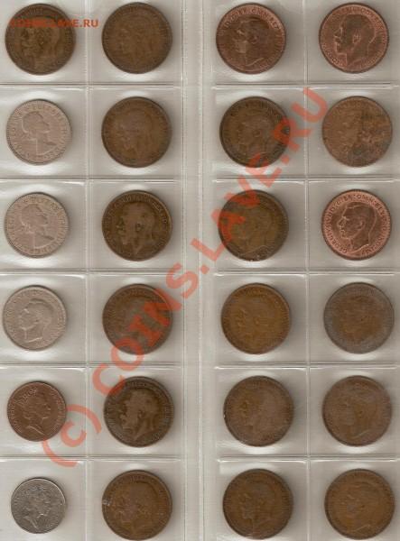Монеты Великобритании до 05.12 20:00 - scan0010