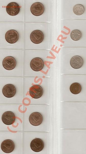 Монеты Великобритании до 05.12 20:00 - scan0011