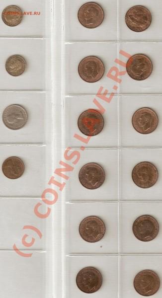 Монеты Великобритании до 05.12 20:00 - scan0012