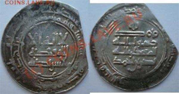 Дирхем. Арабский халифат - Дирхем