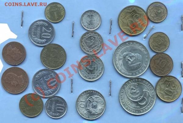 набор монеток СНГ - всяких разных - казахи, туркмены, узбеки - SNG_rv