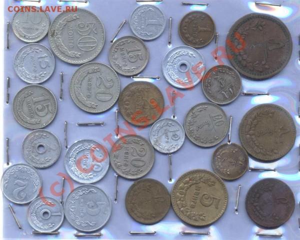 мини коллекция монет Монголии - mongol_rv