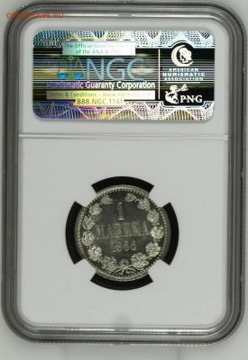 Коллекционные монеты форумчан (регионы) - image