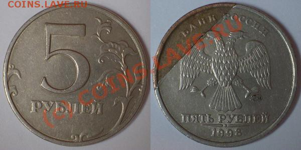 Бракованные монеты - P1010190.JPG