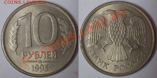 Бракованные монеты - P1010195.JPG