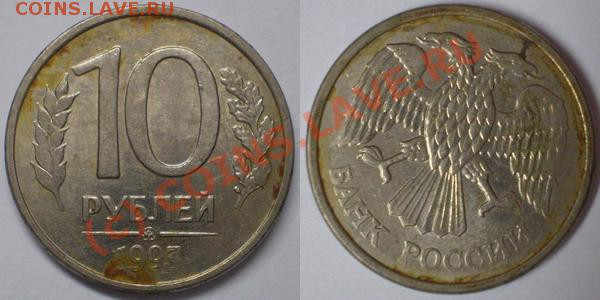 Бракованные монеты - P1010197.JPG