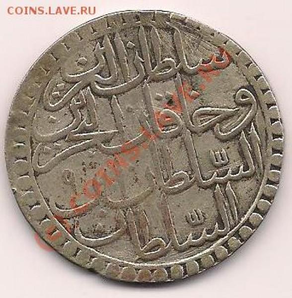 У кого-нибудь есть информация по данной монете? - 2-2