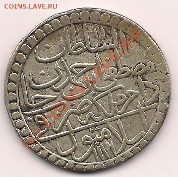 У кого-нибудь есть информация по данной монете? - 1-1