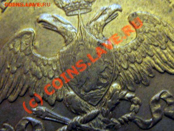 1 рубль 1829 - t_img_0720_thumb_47671