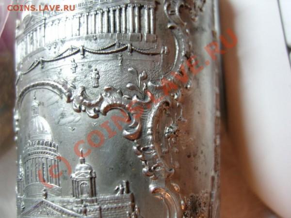Старинный стакан с памятниками Санкт-Петербурга. - SN153564.JPG