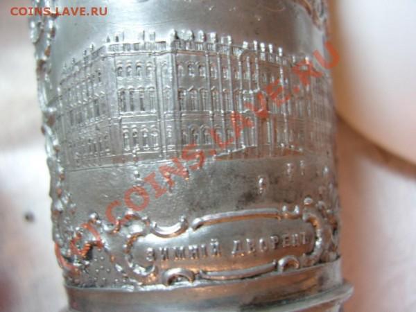 Старинный стакан с памятниками Санкт-Петербурга. - SN153551.JPG