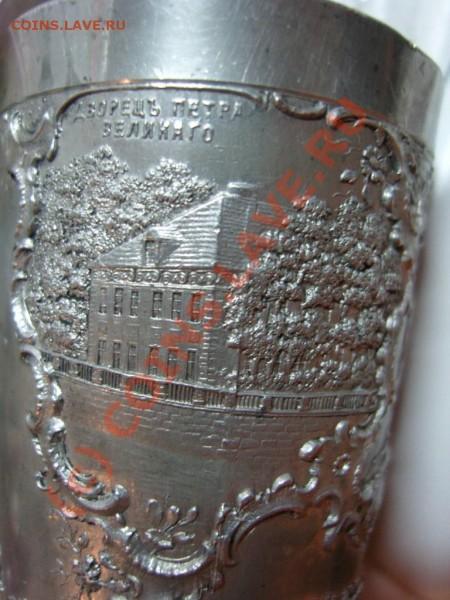 Старинный стакан с памятниками Санкт-Петербурга. - SN153540.JPG