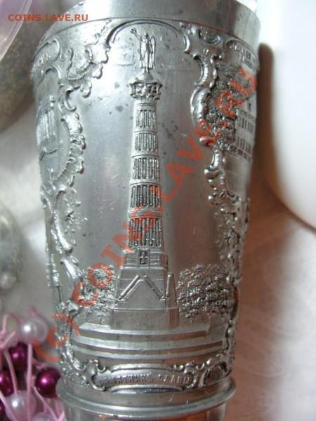 Старинный стакан с памятниками Санкт-Петербурга. - SN153524.JPG