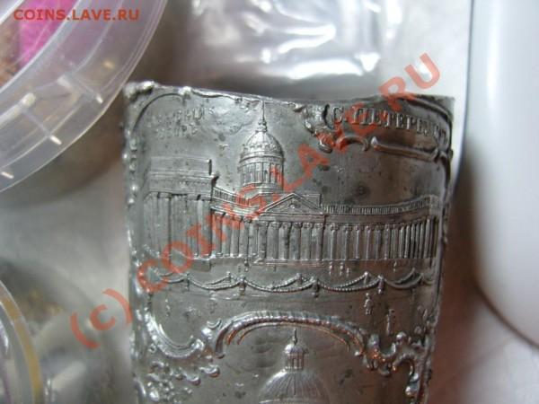 Старинный стакан с памятниками Санкт-Петербурга. - SN153521.JPG
