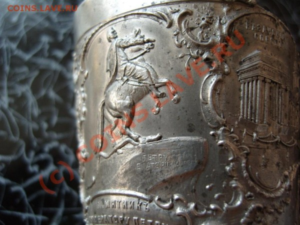 Старинный стакан с памятниками Санкт-Петербурга. - 3.JPG