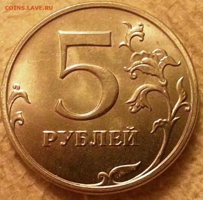 Монеты 2014 года (по делу) Открыть тему - модератору в ЛС - 5 руб. ММД 2014
