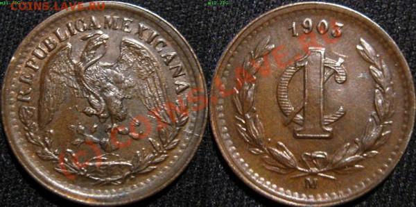 Старая Мексика. - 1 центаво 1903
