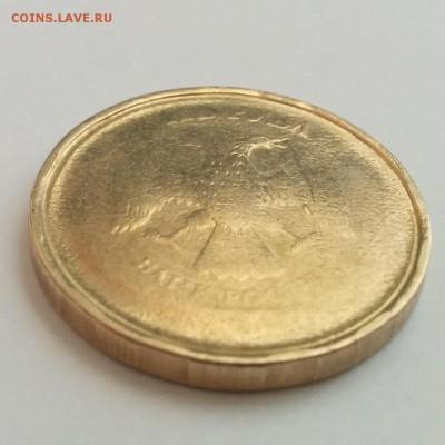 Бракованные монеты - IMG_20140414_093715