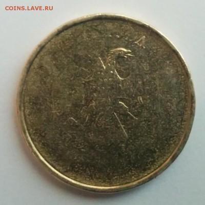 Бракованные монеты - IMG_20140414_093727