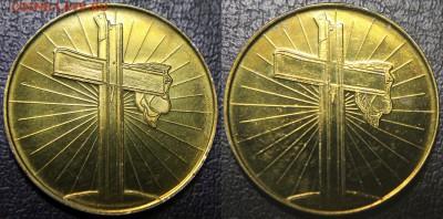 Христианство на монетах и жетонах - Жетон Голгофский крест
