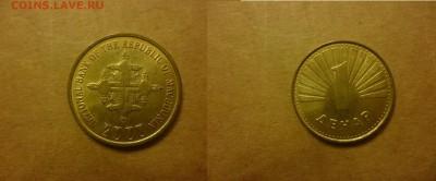 Христианство на монетах и жетонах - P1060563.JPG