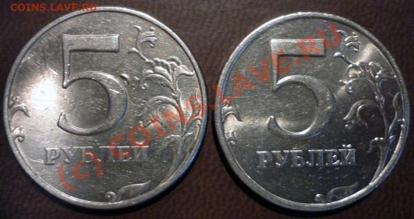 Бракованные монеты - 5_1