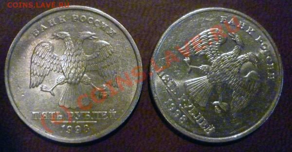 Бракованные монеты - 5_2