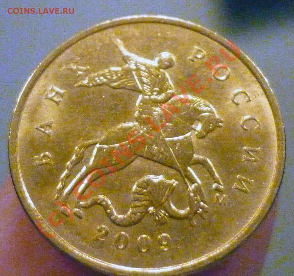 Бракованные монеты - 10к_2_2