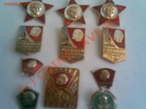 Значки с изображением Ленина - 10032010(002)
