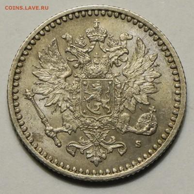 Коллекционные монеты форумчан (регионы) - DSC00473.JPG