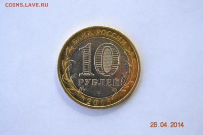 Бракованные монеты - DSC_5781.JPG