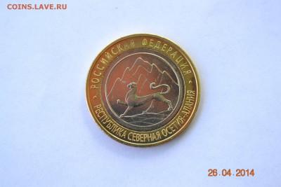 Бракованные монеты - DSC_5782.JPG