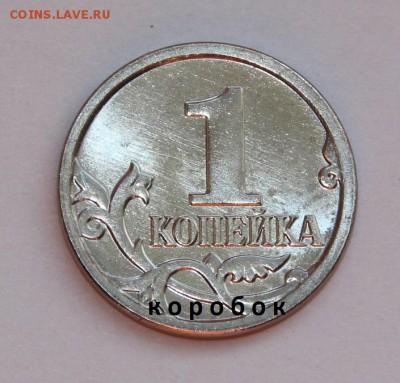 Монеты 2014 года (по делу) Открыть тему - модератору в ЛС - 1к2014м (1) - 1.JPG