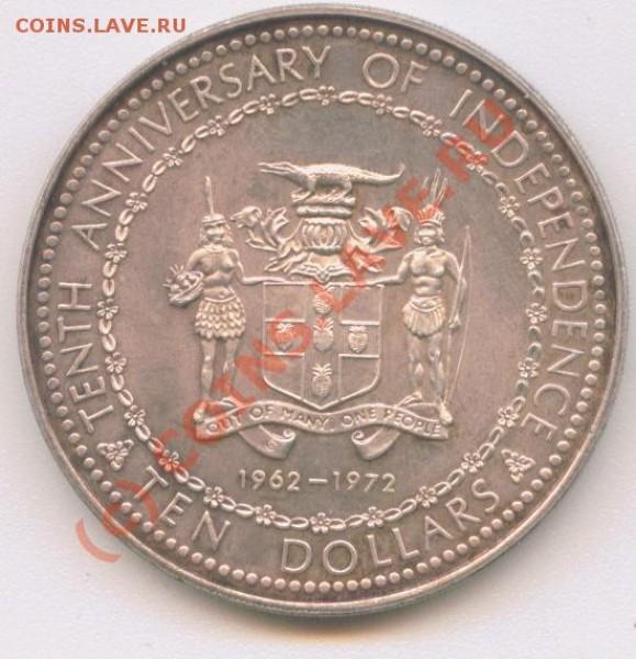 Ямайка 10$ 1972 серебро - Image6