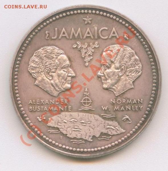 Ямайка 10$ 1972 серебро - Image5