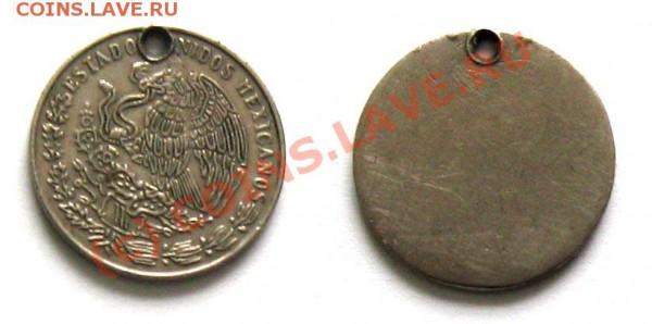 мексика, предположительно 20 сентаво, состояние лучше, чем на фото :) - 3
