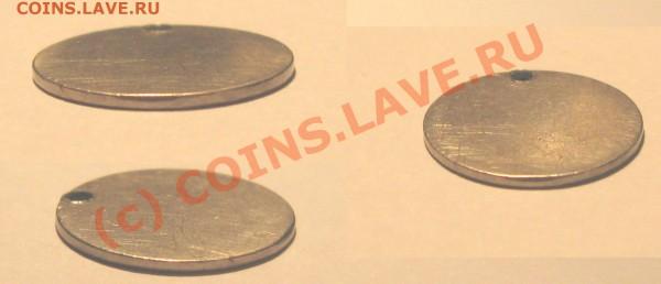 Бракованные монеты - 3