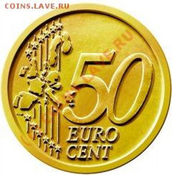 Диаметр 24,25 мм; толщина 1,88 мм; вес 7,80 г; цвет желтый; состав - скандинавский сплав (89% медь, 5% алюминий,  5% цинк, 1% олово); гурт крупноребристый. Дизайн - станы Евросоюза с четко обозначенными границами. - C_50c