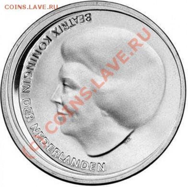 """Согласно закону на авресе изображен профиль королевы Нидерландов. Надпись - """"Beatrix koningin der Nederlanden"""" - """"Беатрикс королева Нидерландов"""". Подпись дизайнера """"H.v.H"""" размещена в нижней части профиля.Для того, """"что - 2"""